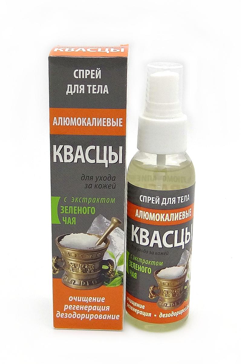 экстракт зеленого чая цена в аптеке